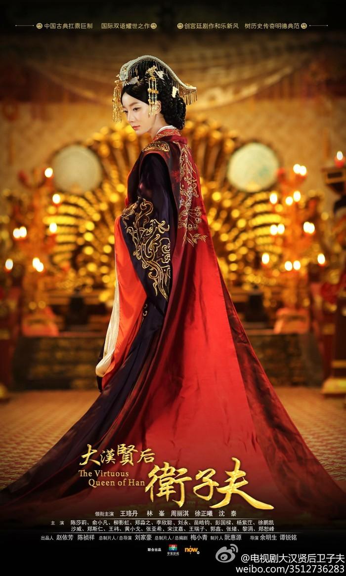 Han Queen The Virtuous Queen of Han is a