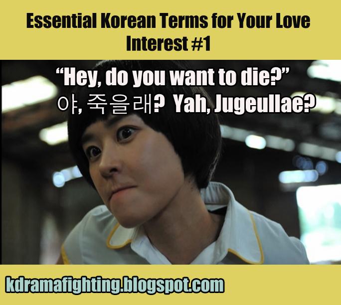 Znalezione obrazy dla zapytania kdrama memes learning korean