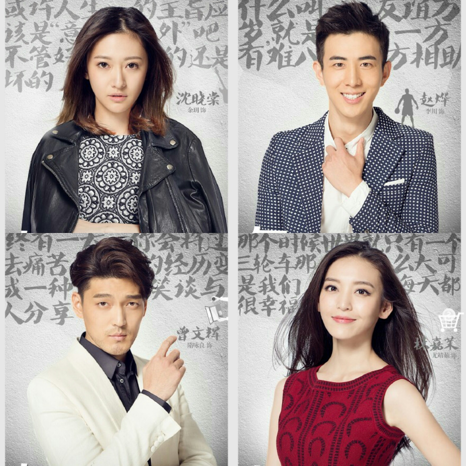 Looking For Chinese-English Subbers For The Drama 'Back In
