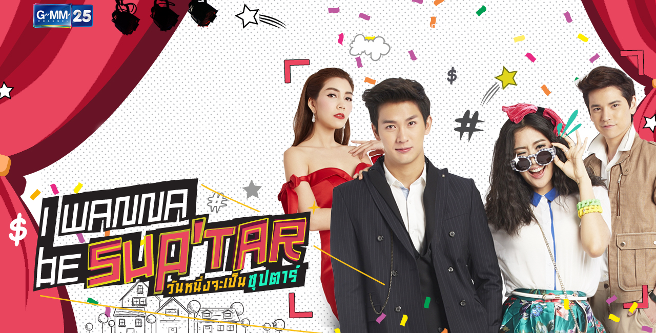 Thai Lakorn Watchers! Join In! - TV & Movies - Viki Discussions