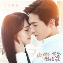 Viki need this drama! best chinese drama! - Chinese Dramas - Viki